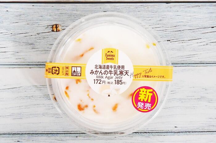 みかんの牛乳寒天(ファミリーマート) 価格:185円(税込)