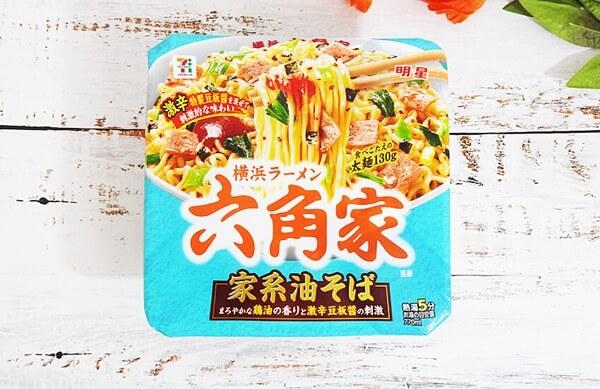 横浜ラーメン 六角家監修 家系豚骨醤油まぜそば 価格:246円(税込)