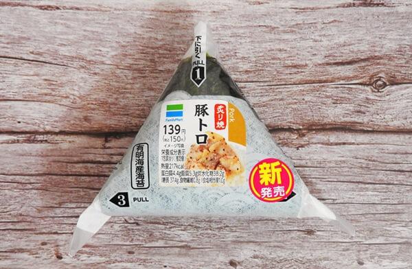 炙り焼 豚トロ(ファミリーマート) 価格:150円(税込)