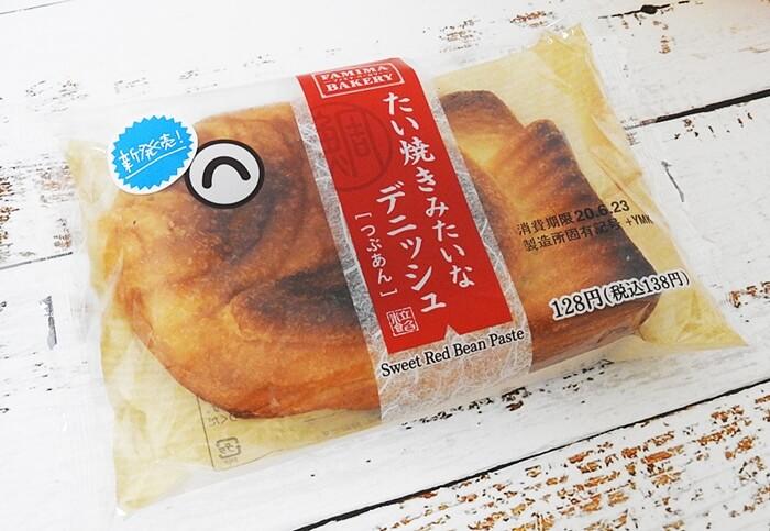 ファミリーマート「たい焼きみたいなデニッシュ」128円(税抜) 2020年6月16日発売(沖縄除く)
