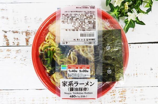 家系ラーメン(ファミリーマート) 価格:580円(税込)