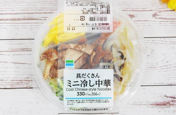 具だくさんミニ冷し中華(ファミリーマート) 価格:356円(税抜)