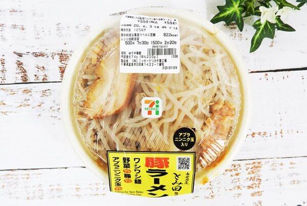 中華蕎麦とみ田監修 ワシワシ食べる豚ラーメン(セブンイレブン) 価格:594円(税抜)