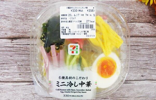 6種具材のこだわりミニ冷し中華(セブンイレブン) 価格:356円(税込)
