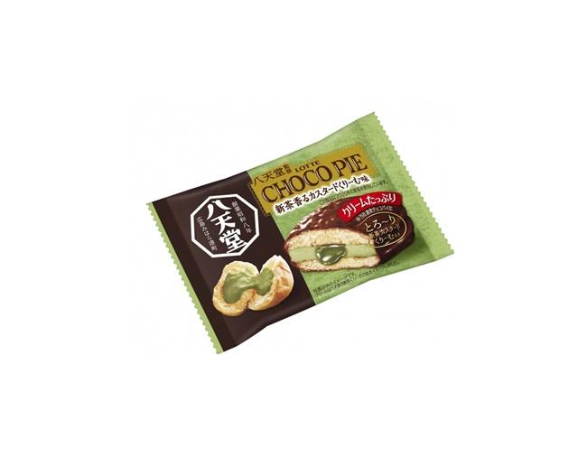 八天堂監修チョコパイ〈新茶香るカスタードくりーむ味〉