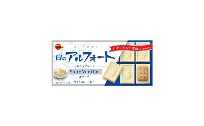白のアルフォートミニチョコレート