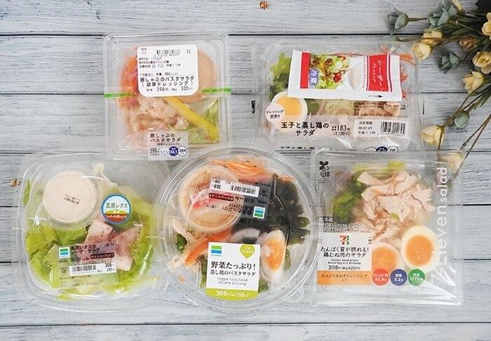 食べやすくておいしい! ボリューム別おすすめサラダ5選(ファミマ・ローソン・セブン)