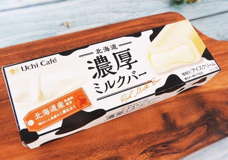 ウチカフェ 北海道濃厚ミルクバー(ローソン) 価格:175円(税込)