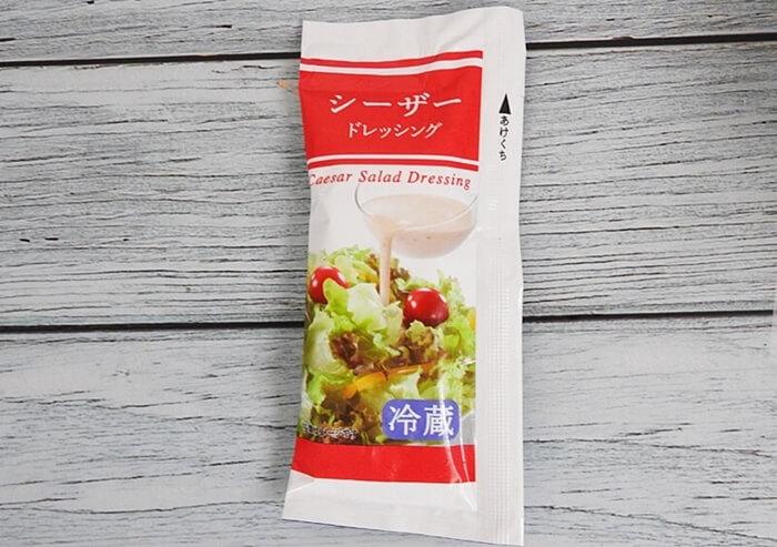 玉子と蒸し鶏のサラダ(ローソン)のために購入したシーザードレッシング 価格:26円(税込)
