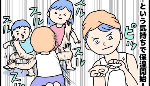【連載・ママの買い物かご】リピ決定!しっかり保湿でコスパよしの「ビオレu うるおいミルク」
