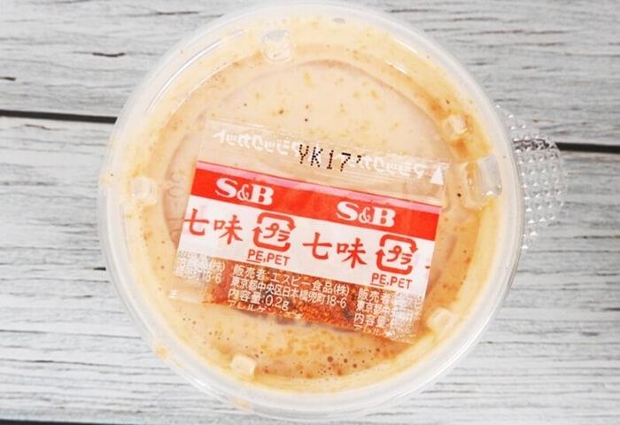 野菜たっぷり!蒸し鶏のパスタサラダ(ファミリーマート)価格:398円(税込)