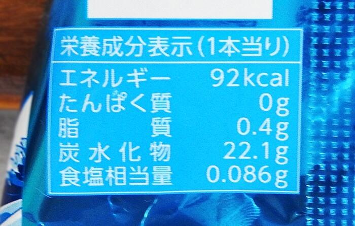 「THE富士山バー」参考価格:100円(税別) 発売日:2020年6月29日