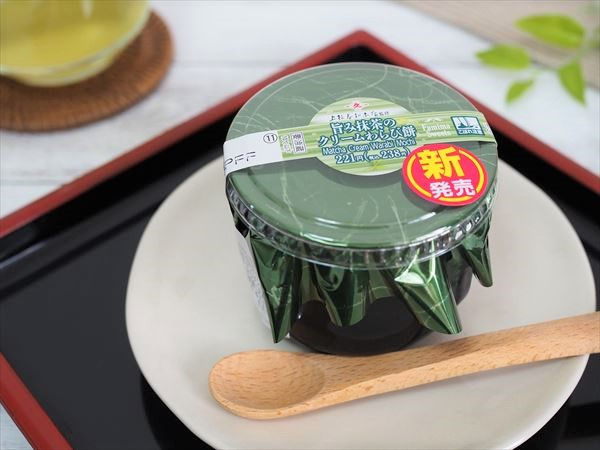 旨み抹茶のクリームわらび餅(ファミリーマート) 価格:238円(税込)