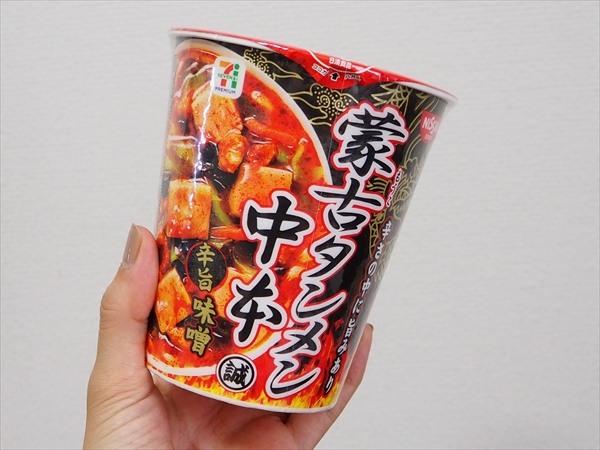 蒙古タンメン中本辛旨味噌 価格:216円(税込)