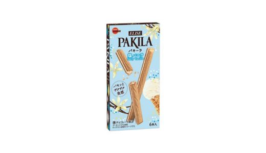 後味さっぱり!「パキーラ 塩バニラ」期間限定で新発売