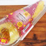 ファミリーマート「安納芋のクレープ」 発売日:2020年8月18日  価格:298円(税込)