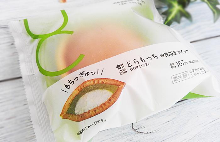 どらもっち お抹茶×ホイップ(ローソン) 価格:180円(税込)