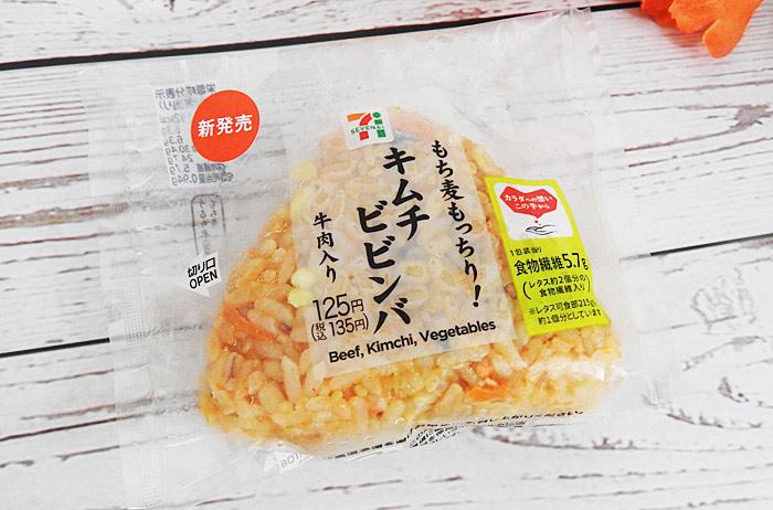もち麦もっちり!牛焼肉キムチビビンバおむすび(セブンイレブン) 価格:135円(税込)