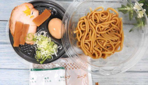 【食レポ】今年も発売!セブンイレブン「とみ田監修 濃厚豚骨魚介 味玉冷しつけ麺」で夏を楽しもう