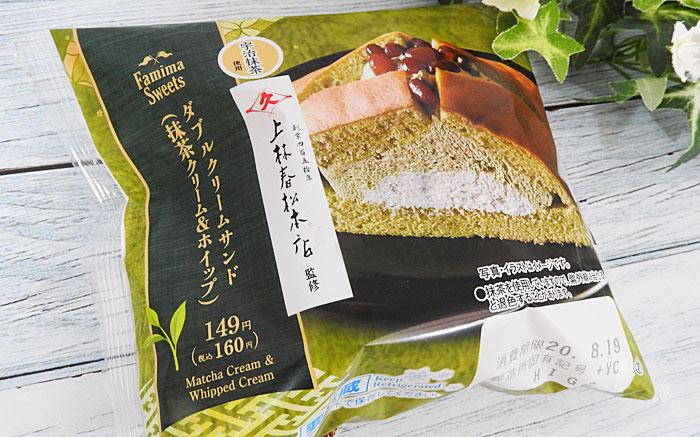 ダブルクリームサンド 抹茶クリーム&ホイップ(ファミリーマート) 価格:160円(税込)