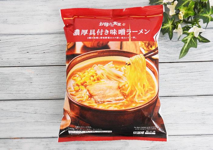 濃厚具付き味噌ラーメン(ファミリーマート) 価格:213円(税込)