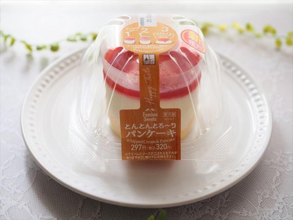 コンビニスイーツ とんとんとろ~りパンケーキ(ファミリーマート) 価格:320円(税込)