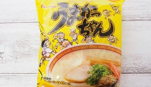 【水戻しにも挑戦】台風10号、福岡県民が買い求めたインスタント麺「うまかっちゃん」本気のレビュー!