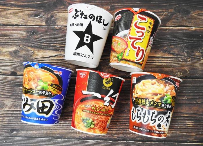 コンビニコラボ商品で納得のいくカップ麺ランキング!