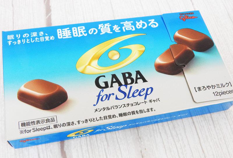質 チョコ の 睡眠