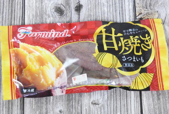 セブンイレブン千葉県エリア限定 ファーマインド「甘焼きさつまいも」