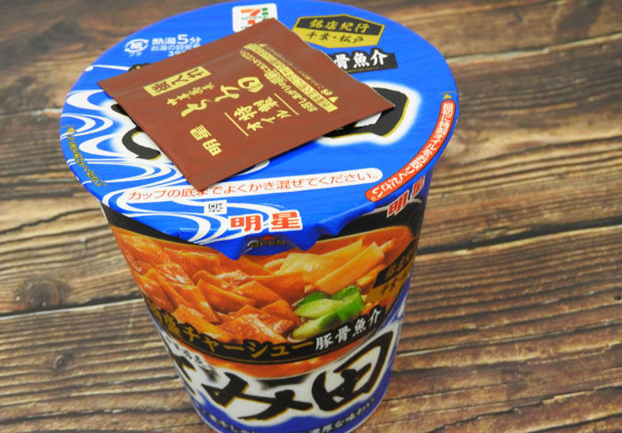 銘店紀行 中華蕎麦とみ田(セブンイレブン) 価格:224円(税込)