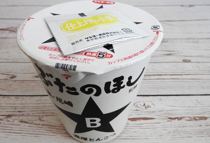 ぶたのほし監修 濃厚とんこつラーメン(ファミリーマート) 価格:228円(税込)