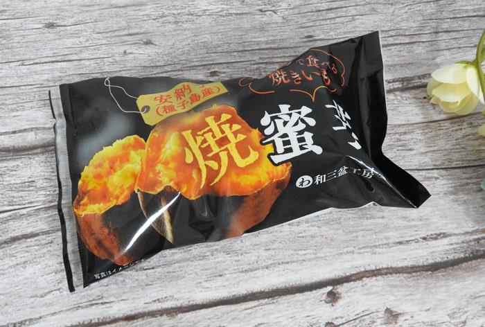 スプーンで食べる焼きいも 焼蜜芋(ローソン) 価格:168円(税込)