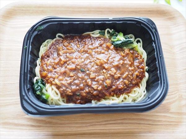 濃厚肉味噌ジャージャー麺 価格:398円(税込)