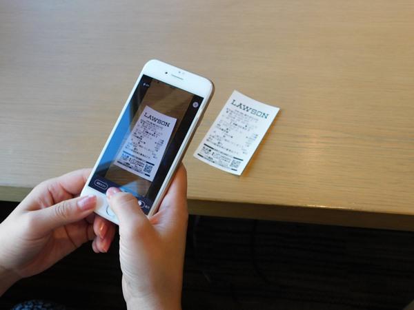 家計簿アプリ「レシーカ」の履歴もカッテミルで見られる!