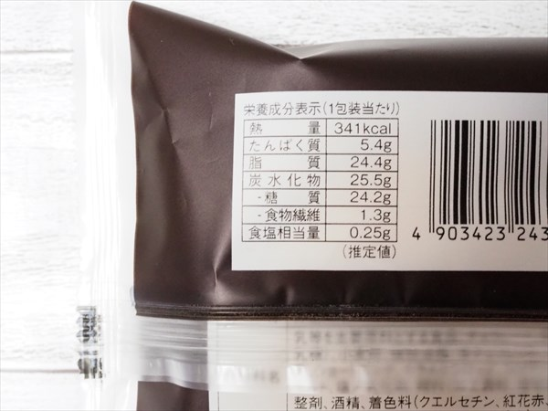 Uchi Café×GODIVA キャラメルショコラロールケーキ(ローソン)