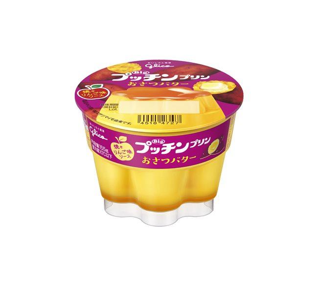 「プッチンプリンおさつバター~焼きりんご味ソース~」