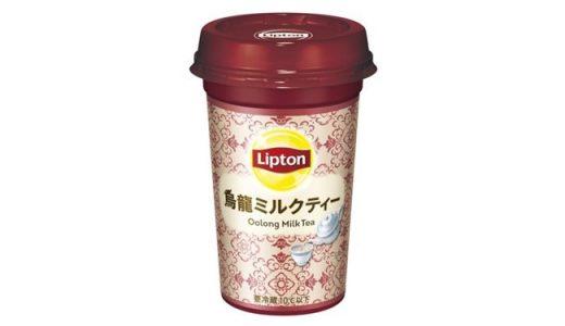 リプトン初!烏龍茶をベースにしたミルクティーが新登場!