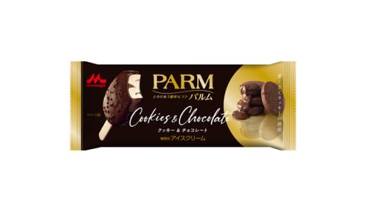 初のザクザク食感!「パルム クッキー&チョコレート」期間限定で新発売