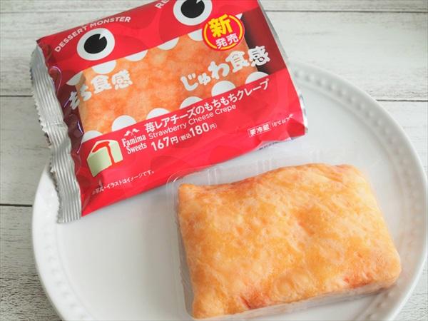 苺レアチーズのもちもちクレープ(ファミリーマート) 価格:180円(税込)