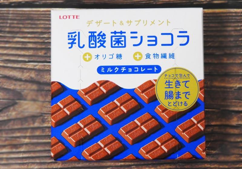 ロッテ「乳酸菌ショコラ」