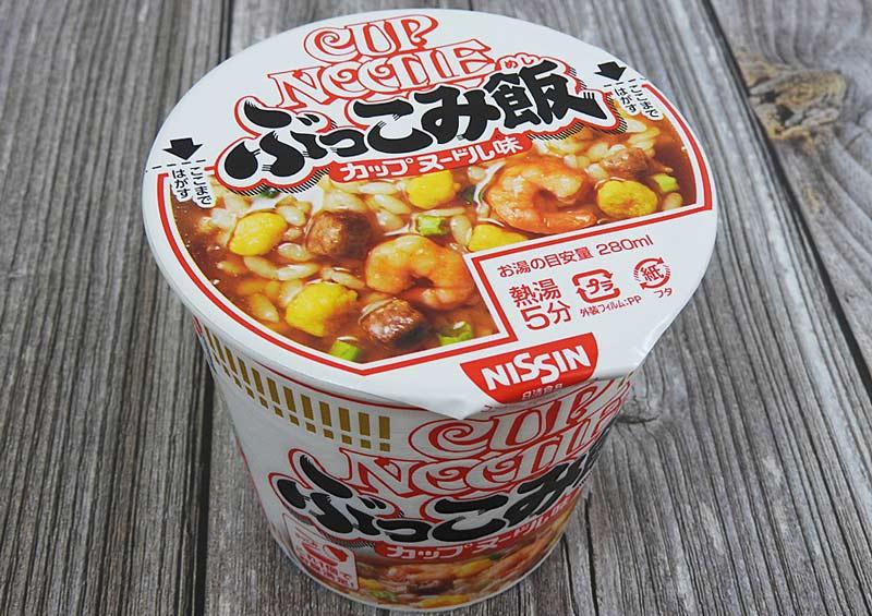 カップヌードル ぶっこみ飯
