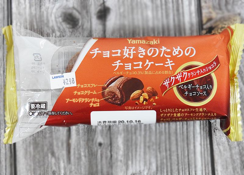 ヤマザキ チョコ好きのためのチョコケーキ(全国のスーパー/コンビニ)参考価格:298円