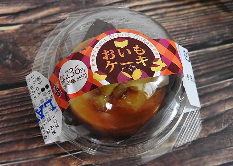おいもケーキ(ローソン) 価格:255円(税込)