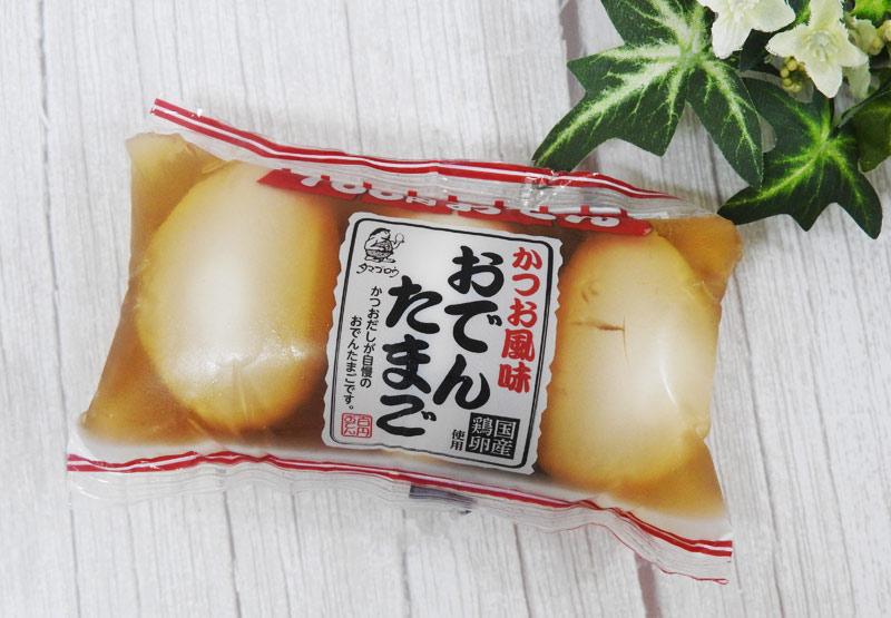おでんたまご(ローソン100) 価格:108円(税込)