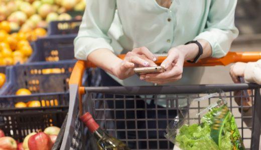 新発売の人気商品ランキングが便利! カッテミル「新商品」情報 【知ってトクする! カッテミルお買い物活用術】