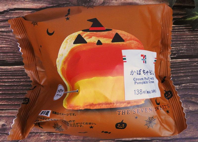 かぼちゃもこ(セブンイレブン) 参考価格:149円(税込)