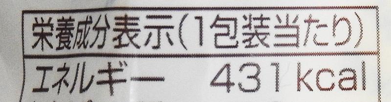 厚切りチョコケーキ(ファミリーマート)価格:180円(税込)