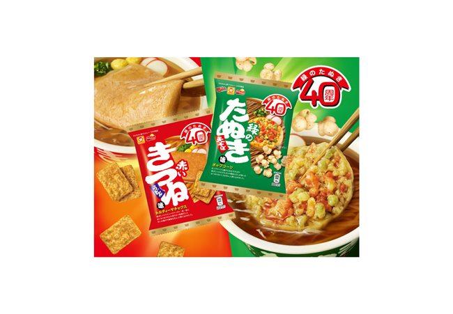「マイクポップコーン 緑のたぬき味」