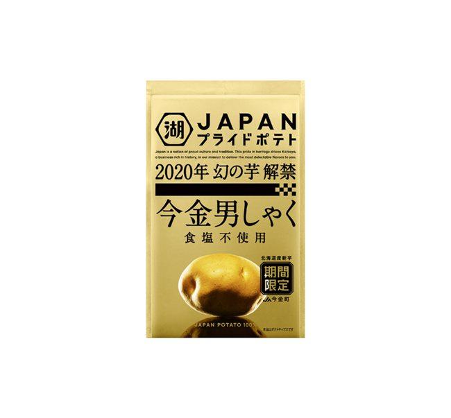 「JAPANプライドポテト 今金男しゃく 食塩不使用」